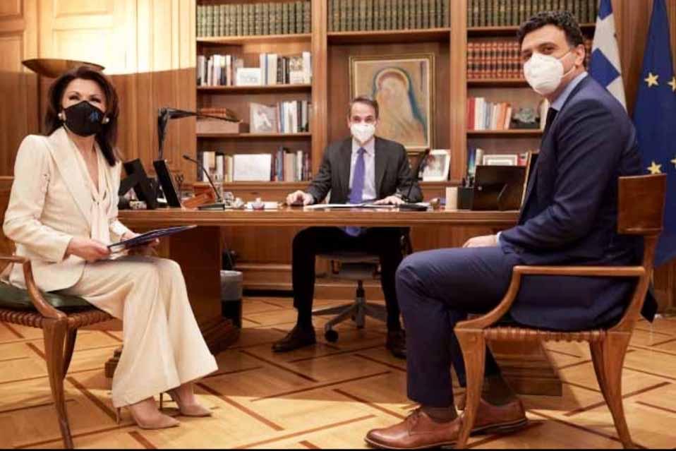 Πρωθυπουργός Κυριάκος Μητσοτάκης: Η έξοδος από την κρίση της πανδημίας είναι πια ορατή